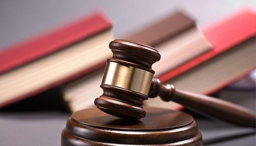 新车因合格证造假被查扣,法院判决汽车销售公司赔偿35万