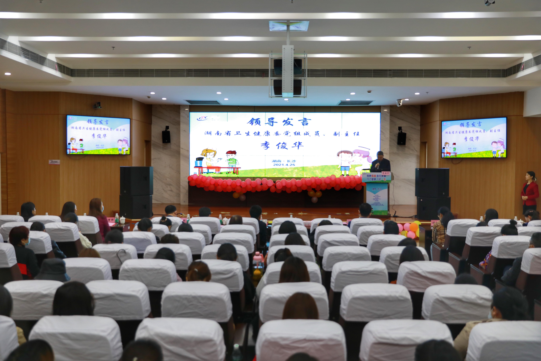 4月25日,湖南举办全国儿童预防接种宣传活动