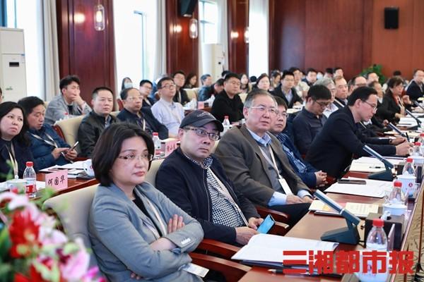 院士专家聚长沙 为资源环境管理献策支招