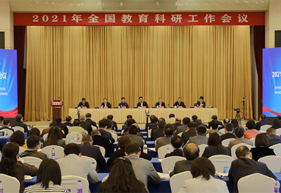 聚焦高质量教育体系建设,这场全国教研盛会首次在湘举行