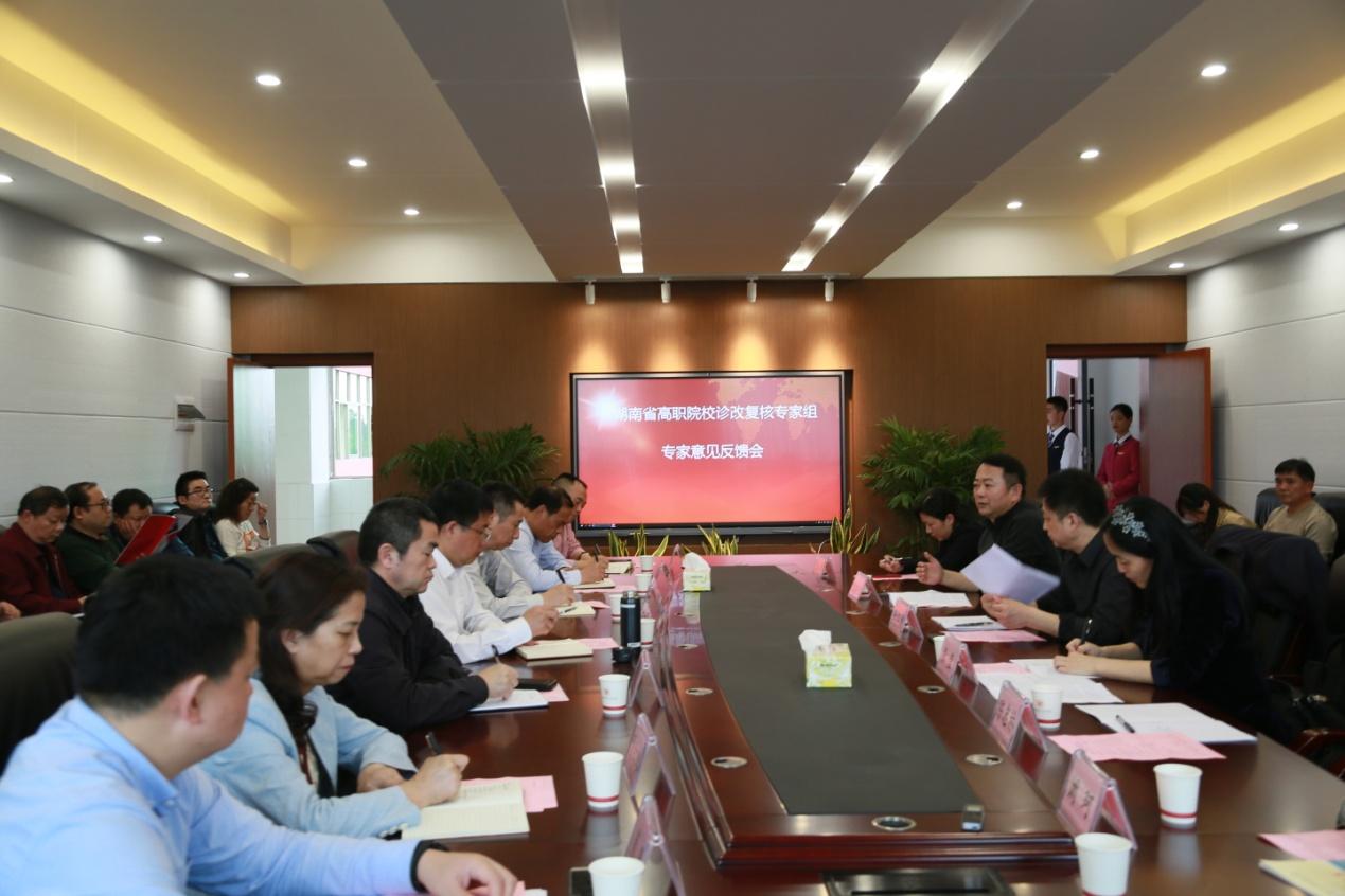 """提升办学质量,""""23313""""体系为湖南这所职院注入新活力"""