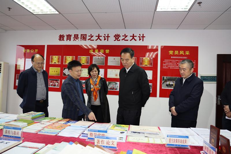 为教育改革发展创造新经验!湖南教育科研大有可为