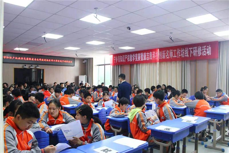 湖南名师送教,助力创新教育遍地开花
