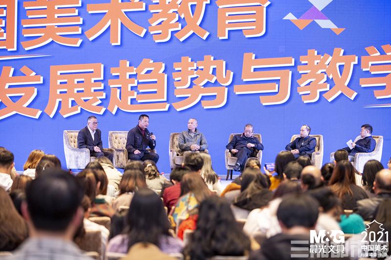 推动美育改革与发展,中国美术行业峰会在长沙举行