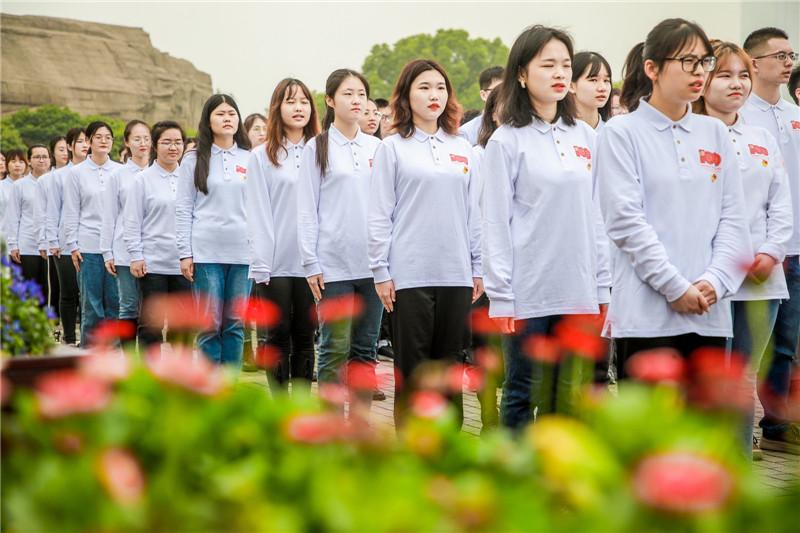 青春向党,逐梦潇湘,湖南万名大学生集体入党宣誓