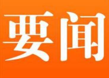 湖南日报丨刀片充电电池引爆电动汽车产业变革 长沙打造国家级先进储能材料产业集群
