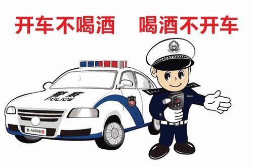 醉驾入刑十周年,长沙交警查处涉酒驾驶七万多起