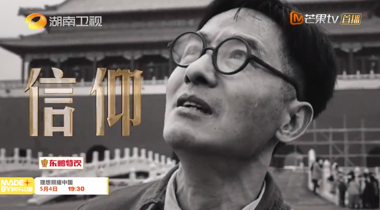 """燃理想火种,敬时代""""顶流""""!系列短剧《理想照耀中国》5月4日开播"""