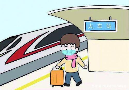 省疾控提醒:五一小长假返程高峰来临,做好安全防护顺利返程