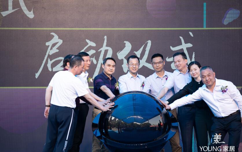 展陈格局精品化,三湘南湖家居建材名品中心改装重启