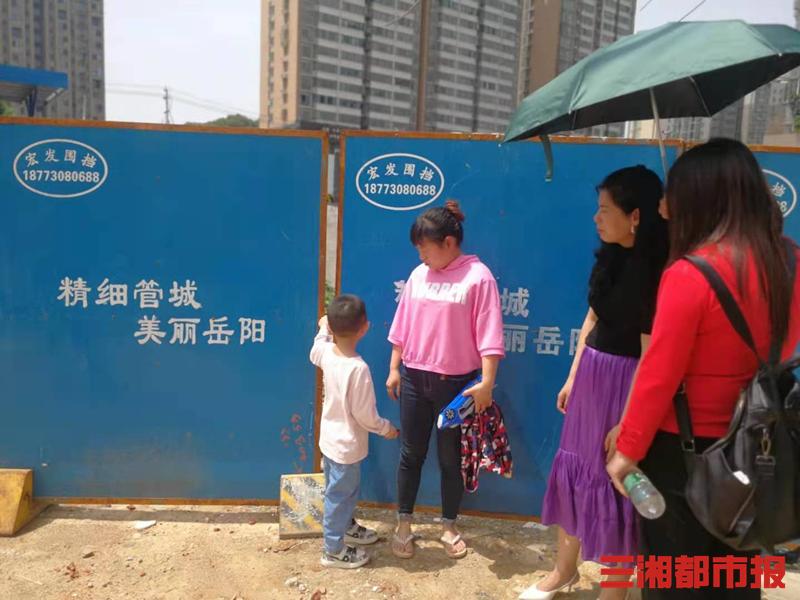 点赞!一低头孩子不见了,随后湖南岳阳的这三人上演了一场合力救援