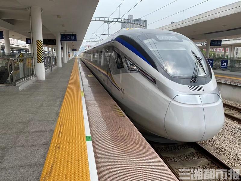 """@长株潭市民:好消息!城际铁路""""公交化""""实现了,列车数量最高过百对"""