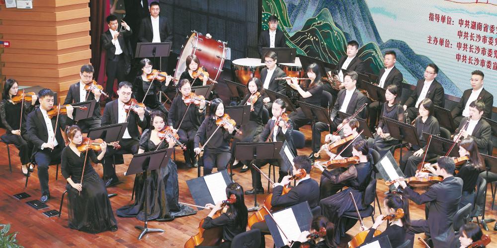 大江大河交响季 百里画廊百年歌