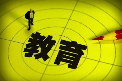 """注意啦!""""长沙市普通中小学入学报名系统""""明日再开放"""