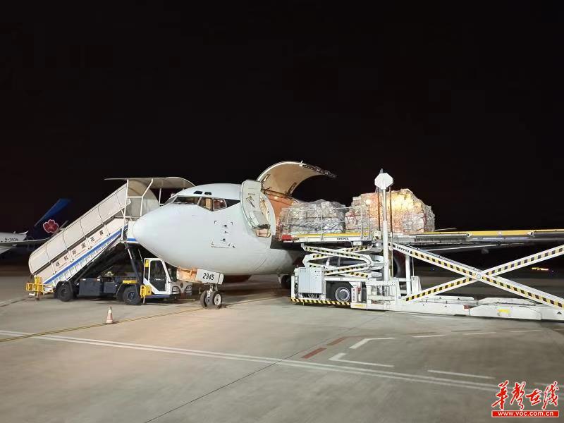 長沙機場新開鄭州—長沙—深圳國內全貨機航線