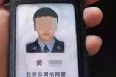 """长沙一女教师网上遭""""三连骗"""",54万元没了"""