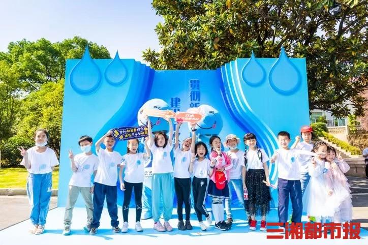 2021年长沙市城市节约用水宣传周启幕,力争2022年创建国家节水型城市