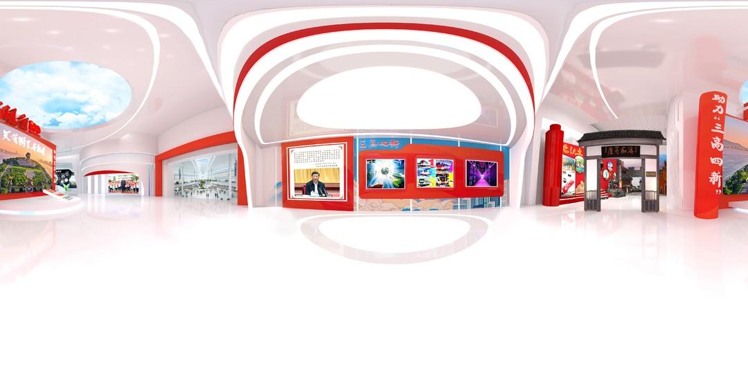 快訊丨2021年中國品牌日活動在滬開幕 湖南線下線上展館齊亮相