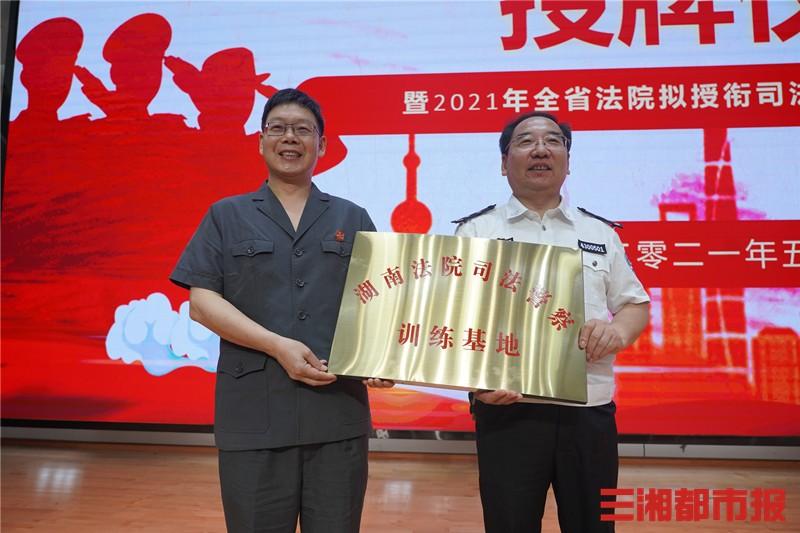 湖南法院司法警察训练基地落户湘警职院