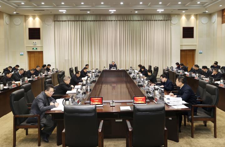 毛伟明主持召开省政府常务会议