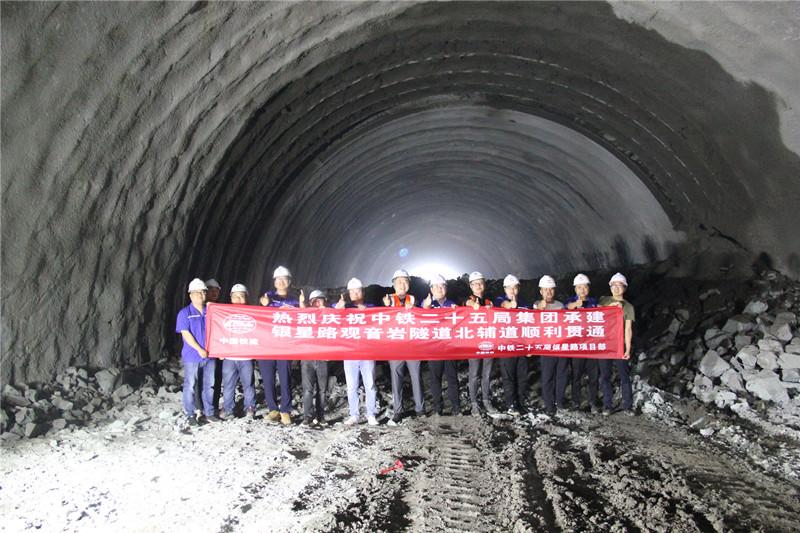 长沙银星路观音岩隧道北辅道正式贯通