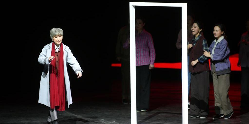 沪剧《敦煌女儿》在国家大剧院上演