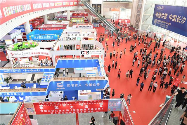 湖南日报 书香周末,到湖南国际会展中心 第28届长沙图书交易会举行
