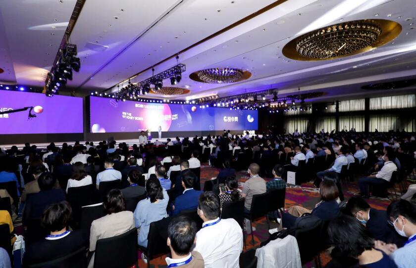 《我要投资》亮相第15届中国投资年会