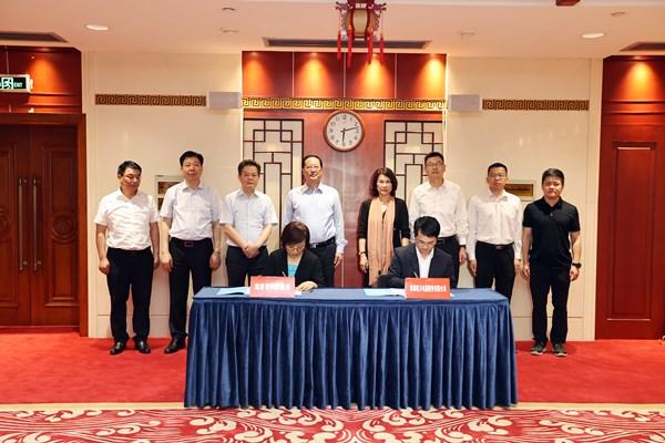 湖南省政府与格力电器签署战略合作框架协议 毛伟明董明珠出席并共同见证签约