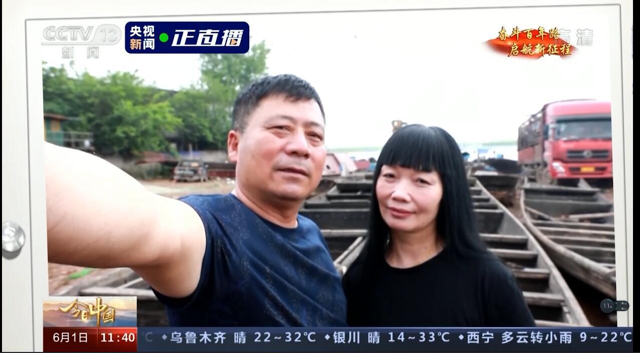 今日中国·湖南篇㉖丨渔民上岸后开启幸福生活:把湖心岛还给洞庭