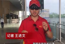 """在这里读懂湖南人   黑科技有大智慧 我能一眼""""看""""出你的温度!"""