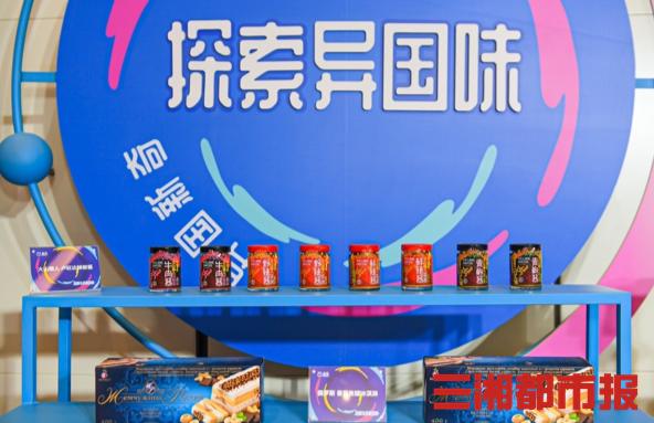 """盒马启动""""X加速器""""计划,年内计划孵化100个新品牌"""