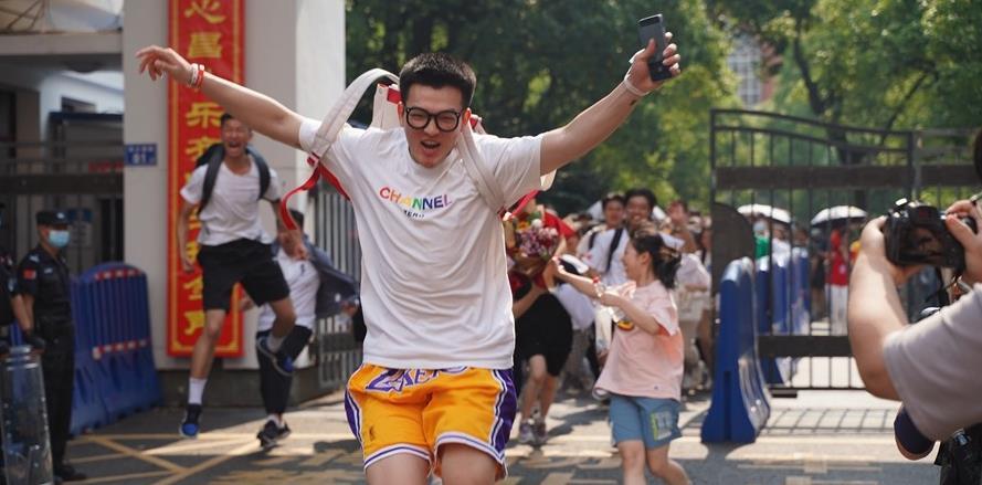2021湖南高考落幕:奔跑吧,少年!