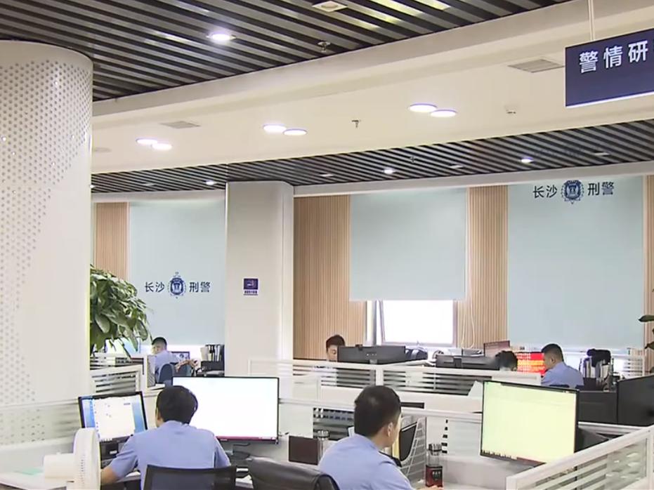 长沙警方提醒:高考过后 谨防诈骗