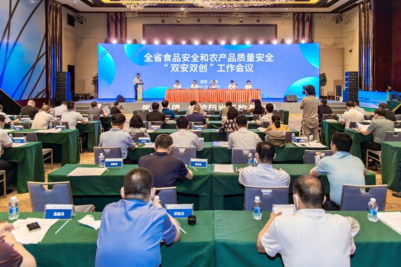 湖南在创及已创成省级食品安全示范县市区46个