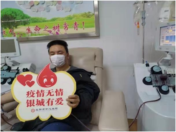"""擦亮""""楚怡""""品牌 20年献血188次!他是益阳""""最牛献血者"""""""