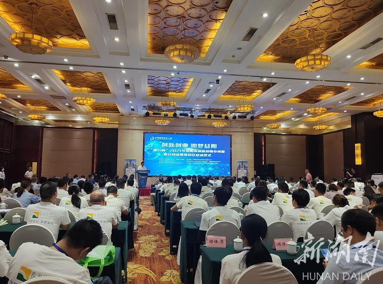 益阳市gdp2021_益阳市zf工作报告(2021年1月12日张值恒)