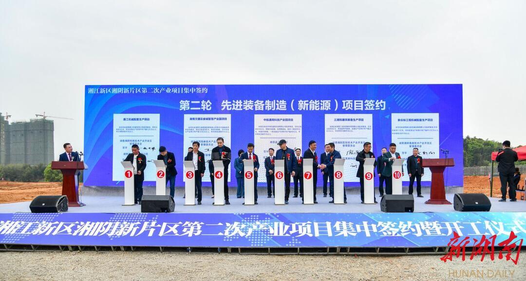 湘阴2021年gdp_湖南岳阳:2021年经济和产业分析