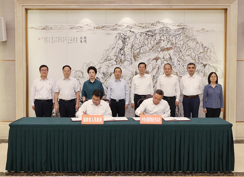 湖南与中华全国供销合作总社签署省部战略合作协议