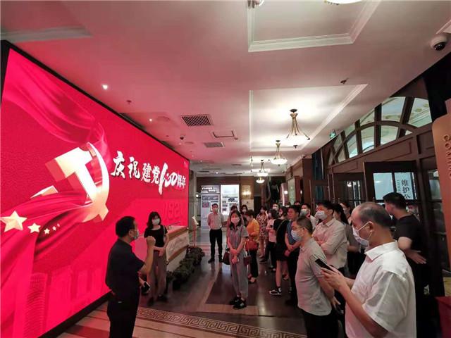 """湖南日报要闻版头条丨长沙企业连""""中""""科创板后的""""深谋远虑"""""""