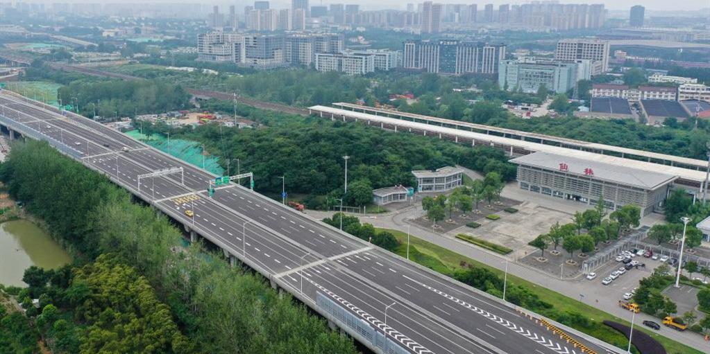 江苏首座装配式公路桥正式通车