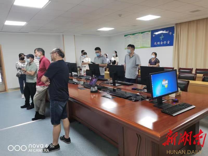 邵阳、新邵两县基层远程诊室项目接受省级验收