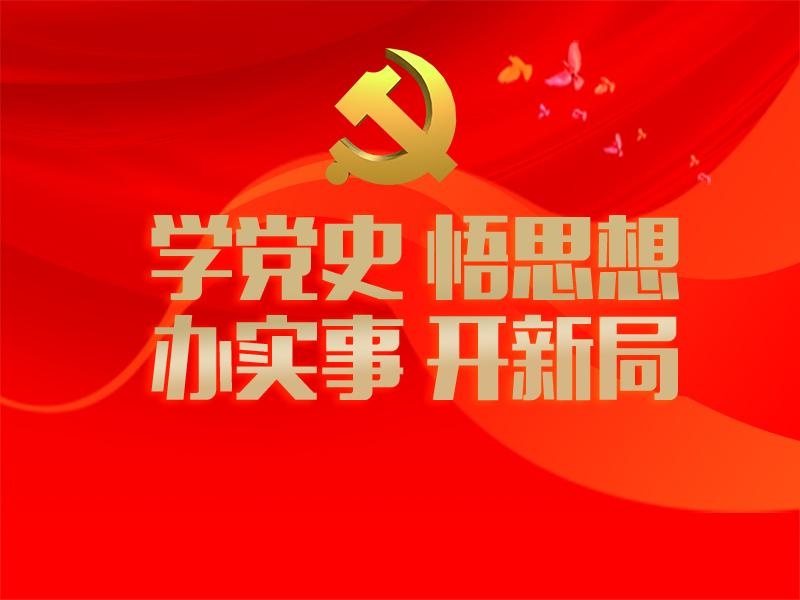 【学党史 悟思想 办实事 开新局】居民在家门口就能接受红色教育