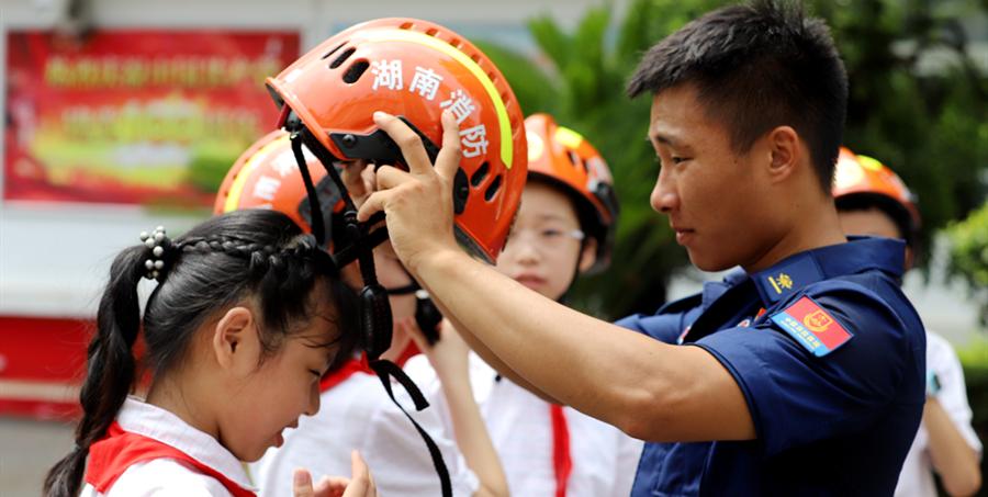 体验消防装备 学习消防知识