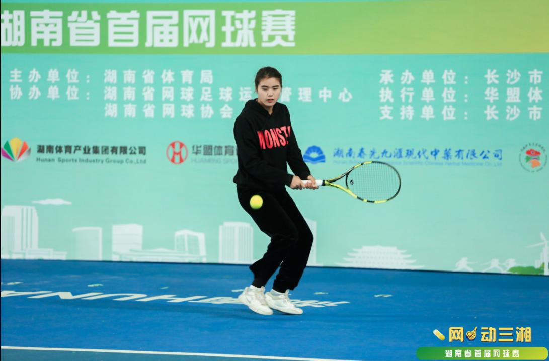 """""""馥郁中国 网动三湘""""城市网球精英赛请你来挑战"""