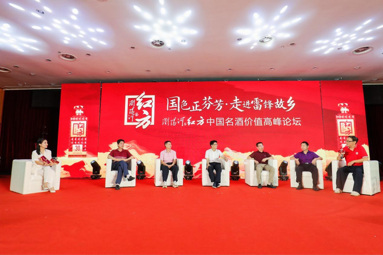 湖湘文化赋能老名酒复兴