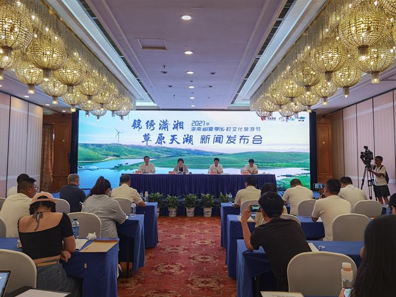 策马草原天湖!2021湖南省(夏季)乡村文化旅游节7月30日郴州开幕