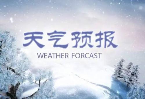 中伏大暑接踵而至,湖南高温天气重新登场
