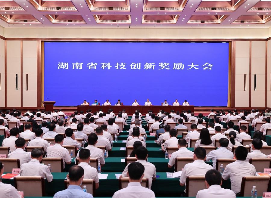 2020年度湖南省科学技术奖揭晓,265个项目获奖