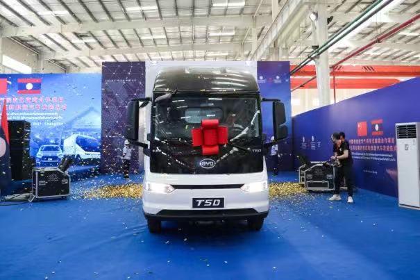 助力中老合作,28辆新能源汽车从长沙发往老挝